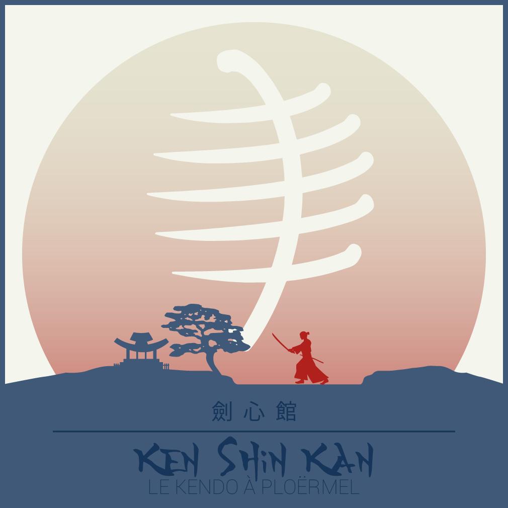 Création de logo | Association de kendo Ken Shin Kan